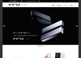 inro.jp