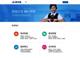 ins.com.cn