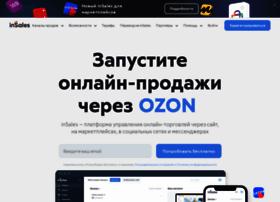 insales.ru