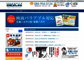 insatsu-net.jp