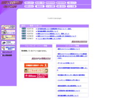 insatukenpo.or.jp