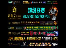 insbuyer.com