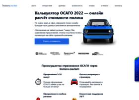 insdetails.ru