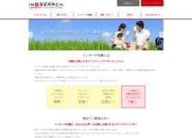 insearch.jp