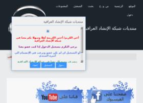 inshadiraq.net