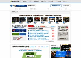 inshokuten.com