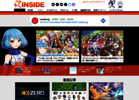 inside-games.jp