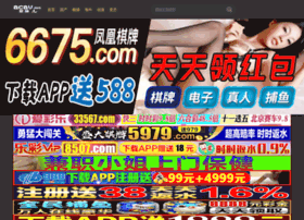 insidekami.com