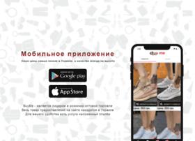 insiders.com.ua