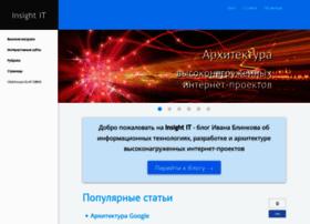 insight-it.ru