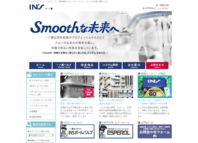 insins.co.jp