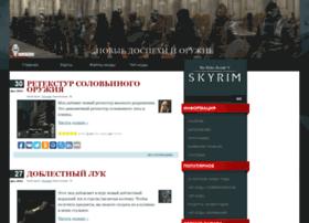 inskyrim.ru