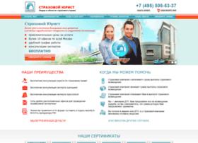 inslaw.ru