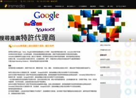 insmediahk.com