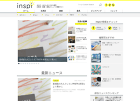 inspi-news.com