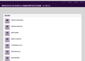 inspiregec.com