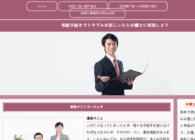 inspk.com