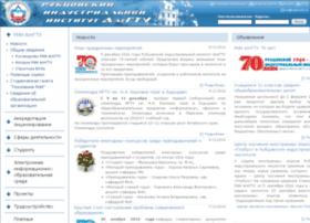 inst.rubtsovsk.ru