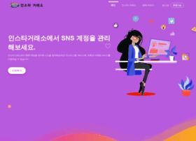 insta-exchange.com