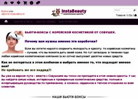 instabeauty.ru