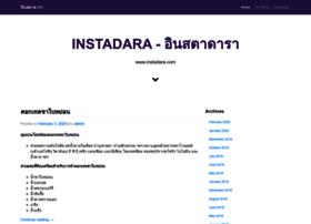 instadara.com