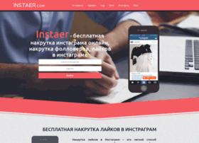 instaer.com