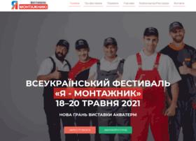 installer.kiev.ua