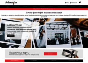 instamag.ru