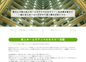 instantbookcovers.com