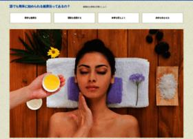 instantcalmer.net