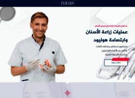 instars.net