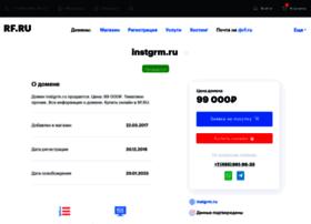 instgrm.ru