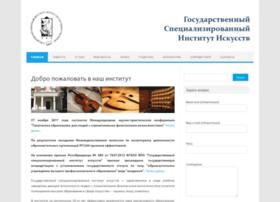 instgsii.ru