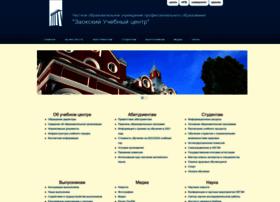 institute.zau.ru