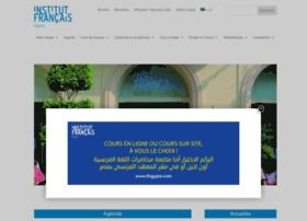 institutfrancais-egypte.com