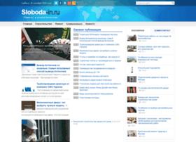 institutra.ru