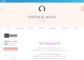 instock-holic.com