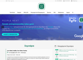 instofcom.gr