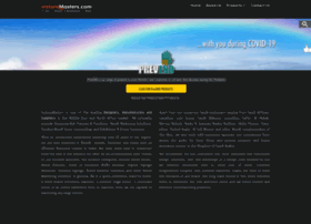instoremasters.com