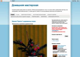 instrument-mastera.ru