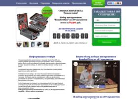 instrument.dream-seller.ru