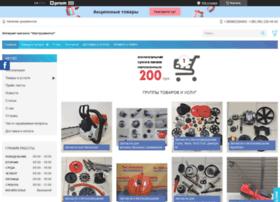 instrumentik.prom.ua