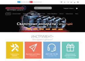 instrumentplus.com.ua