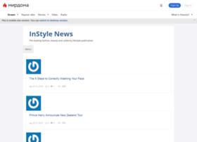 instylenews.olanola.com