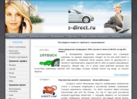 insurance-direct.ru
