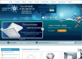 insvetcom.ru