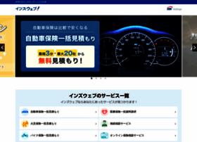 insweb.co.jp