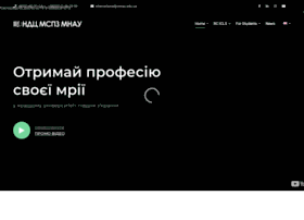int.mnau.edu.ua