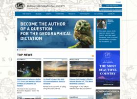 int.rgo.ru