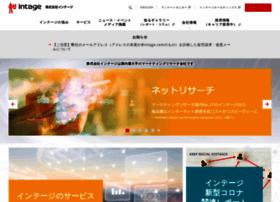 intage.co.jp